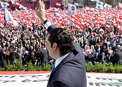 Former Lebanese Prime Minister Saad Hariri (Photo: AP)