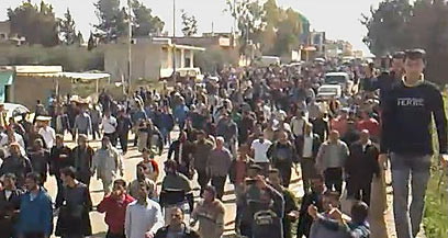 Anti-regime protests in Daraa in 2011