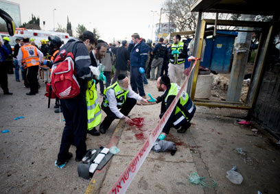 הפיגוע ליד בנייני האומה במאי השנה (צילום: AP) (צילום: AP)