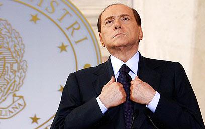Italian Prime Minster Silvio Berlusconi (Photo: Reuters) (Photo: Reuters )