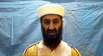 25 מיליון דולרים הוצעו למי שילכוד אותו. אוסמה בן לאדן (צילום: AFP) (צילום: AFP)