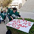 """אוניברסיטת בן גוריון. סיפור ארוך צילום"""" בועז ארד"""
