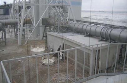 אחרי הצונאמי, המים השביתו את הגנרטור - והליבה עברה היתוך מלא (צילום:  MCT    ) (צילום:  MCT    )