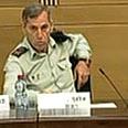 צילום: באדיבות ערוץ הכנסת