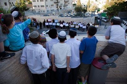 Ma'ale Hazeitim. Municpality says ritual bath will serve residents of other neighborhoods too (Photo: EPA)