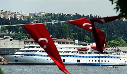 Mavi Marmara vessel (Archive photo: AP) (Photo: AP)