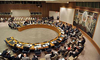המועצה מקבלת הצהרות גינוי בהסכמת כל החברות (צילום: AFP) (צילום: AFP)