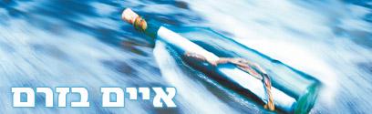 צילום: index open