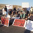 הפגנת התושבים נגד בניית המחצבה צילום: זיו ציון