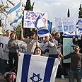 הפגנות תמיכה במבצע עופרת יצוקה, 31 לדצמבר 2008