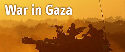 war in gaza