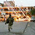 """המתקפה על מתקני אונר""""א, 17 לינואר 2009"""