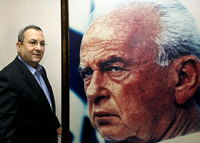 Since the 1977 political upheaval, Labor won elections only when it was headed by two former IDF chiefs of staff: Yitzhak Rabin in 1992 and Ehud Barak in 1999 (Photo: Reuters)
