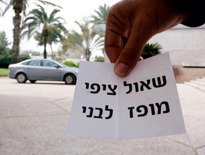 פתקי הצבעה בכפר עזה (צילום: אליעד לוי) (צילום: אליעד לוי)