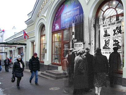 מודעות אנטי נאציות במוסקבה, 1941