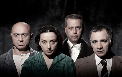 """""""אנשים קשים"""". מועמד לפרס המחזה המקורי (צילום: ז'ראר אלון) (צילום: ז'ראר אלון)"""