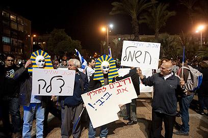 מאות הפגינו בתל-אביב  (צילום: בן קלמר) (צילום: בן קלמר)