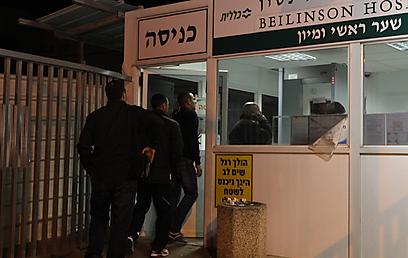 טל בנין ואנשי הפועל חיפה בכניסה לבית החולים בילינסון (צילום: אורן אהרוני) (צילום: אורן אהרוני)