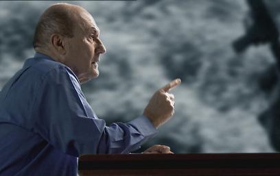 """אברהם פכטר מתוך """"שלטון החוק"""" (צילום: שרק דה מאיו) (צילום: שרק דה מאיו)"""