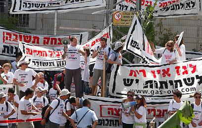 הפגנות נגד מיקום מתקני הגז הטבעי (צילום: רוני עזריאלי) (צילום: רוני עזריאלי)
