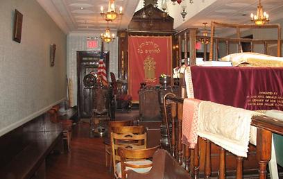 """בית כנסת """"קהילה קדושה יאנינה"""" בניו-יורק (צילום: באדיבות ארכיון מוזיאון קהילה קדושה יאנינה)"""