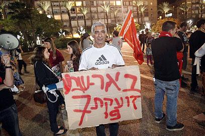 מפגינים הגיעו גם מחוץ לעיר (צילום: מוטי קמחי) (צילום: מוטי קמחי)