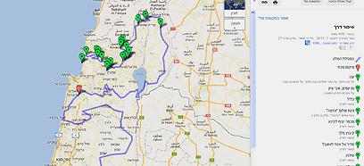 המסע של מיכאל בגוגל מפות ()