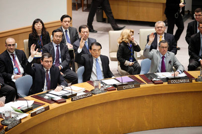 Security Council approved resolution (Archive photo: Reuters)