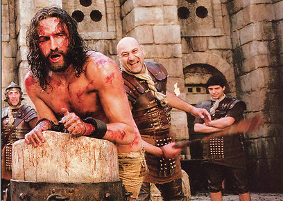 הרומאים מתעללים בישו. בשביל הכיף ()