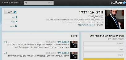 עמוד הטוויטר של הרב זרקי