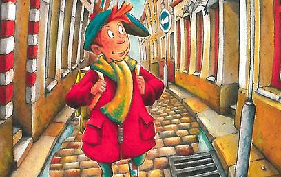 """עטיפת """"הדרך הארוכה לסנטה קרוז"""". מבע ילדי משכנע   (עטיפת הספר) (עטיפת הספר)"""