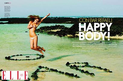 אני מאושרת וזאת סיבה מספיק טובה כדי להתפשט (צילום: מתוך המגזין elle)