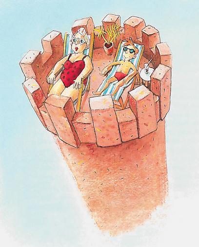 """""""הדרך הארוכה לסנטה קרוז"""". תסכול מיחסם של הורים (איור: רגינה קן) (איור: רגינה קן)"""