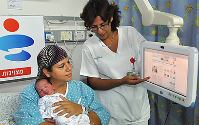 (צילום: בית החולים קפלן ) (צילום: בית החולים קפלן )
