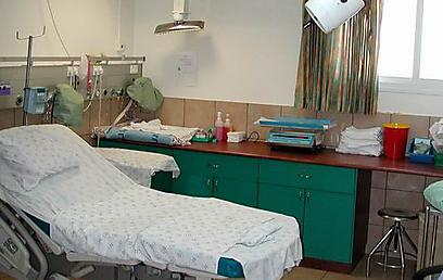 (צילום: בית חולים נהריה ) (צילום: בית חולים נהריה )