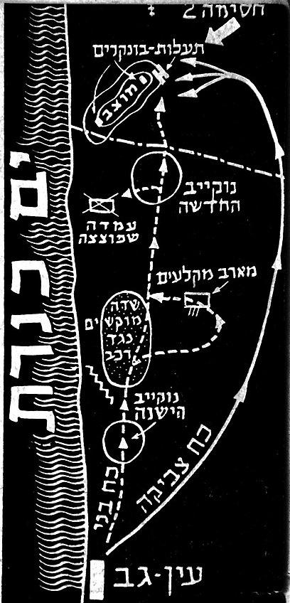 """מפת המבצע - מתוך התחקיר (באדיבות ארכיון צה""""ל ומערכת הביטחון) (צילום: אברהם ורד )"""