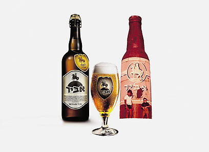 """בירה """"אביר"""" פעם ובגרסה המחודשת כיום (צילום: אלדד שואו)"""