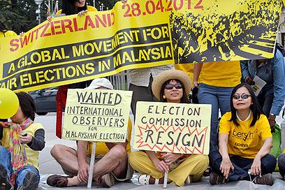 הפגנה למען בחירות חופשיות, השנה בקואלה לומפור (צילום: EPA) (צילום: EPA)