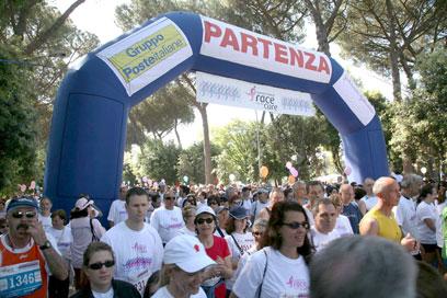 הצעדה ברומא, איטליה (צילום: יחצ חול)