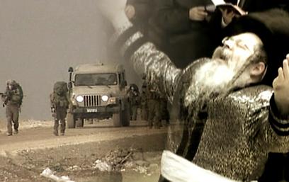 """מתוך הסדרה """"החרדים""""  (צילום: ערוץ 10) (צילום: ערוץ 10)"""