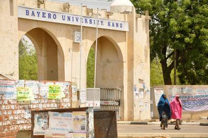 אוניברסיטה שהותקפה על ידי בוקו חראם (צילום: רויטרס) (צילום: רויטרס)