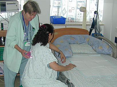 (צילום: בית החולים העמק) (צילום: בית החולים העמק)