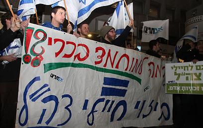 פעילי ימין מפגינים נגד מוחמד בכרי בצוותא (צילום: עופר עמרם) (צילום: עופר עמרם)