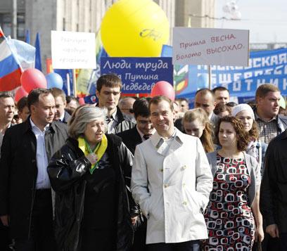 מדבדב בהפגנת אחד במאי במוסקבה, הבוקר (צילום: AFP) (צילום: AFP)