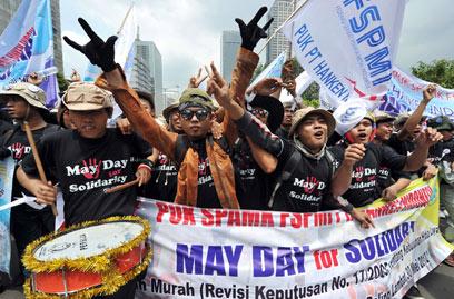 ג'קרטה, אינדונזיה (צילום: AFP) (צילום: AFP)
