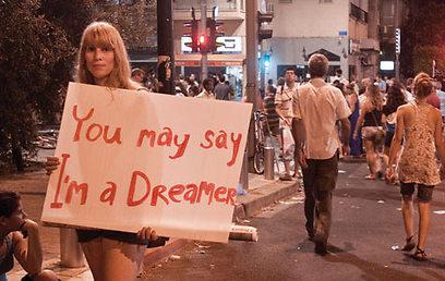 הכרזה של דוקאביב. ברוח המחאה הקיצית ()