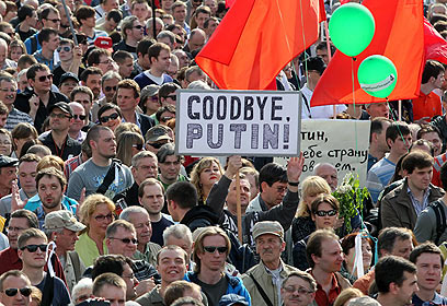 הפגנה נגד פוטין. קרובים למערב (צילום: EPA) (צילום: EPA)