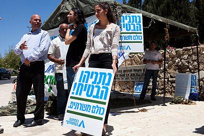 מחאת המחנה המשותף בירושלים (צילום:  אוהד צויגנברג) (צילום:  אוהד צויגנברג)