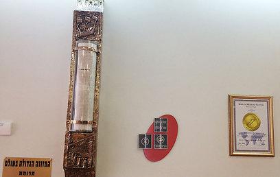 """רק שלא תיפול על מישהו. המזוזה בכניסה לחדר המיון ב""""קפלן"""" (צילום: לימור אמזלג) (צילום: לימור אמזלג)"""
