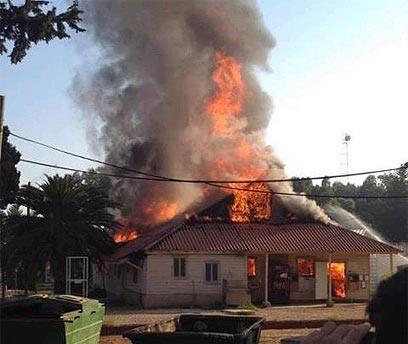 """השריפה בבה""""ד 11 ()"""